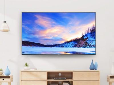 Hisense/海信 H55E3A 55英寸4K高清智能网络平板液晶电视机