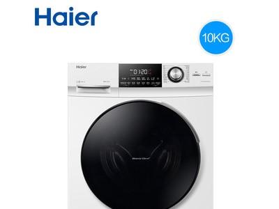 Haier/海尔10公斤直驱变频智能滚筒静音洗衣机