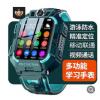 4G儿童电话手表Z6天才小学生防水智能AI拍照GPS定位电话学生手表