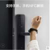 小米米家智能门锁标准锁体指纹密码锁活体室内防盗门手机NFC开锁